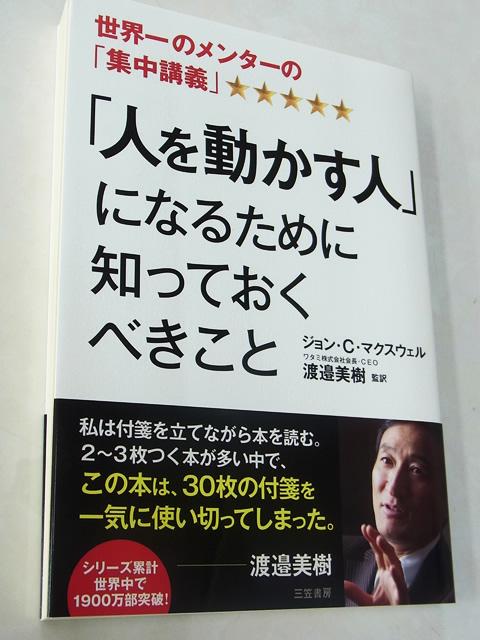 http://morimasaya.jp/2011/01/10/RIMG0243.jpg