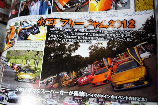 http://morimasaya.jp/2012/11/16/DSC02050.jpg