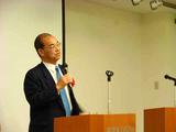 埼玉大学経済学部教授 相澤幸悦 先生