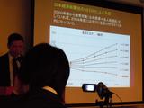 日本経済新聞社のNEESによる予測