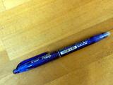 消せるボールペン