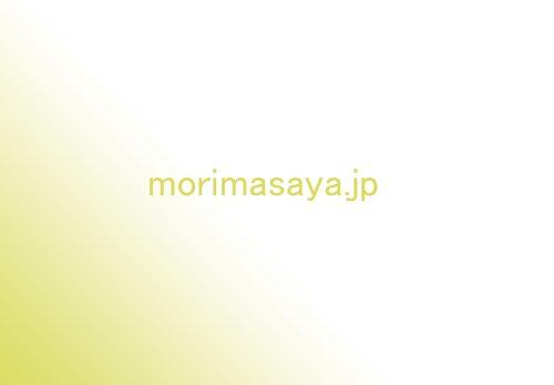 morimasaya